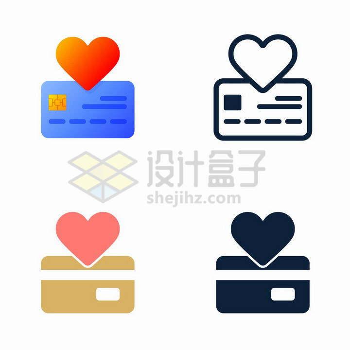 4款MBE风格心形和银行卡信用卡图案png图片免抠矢量素材