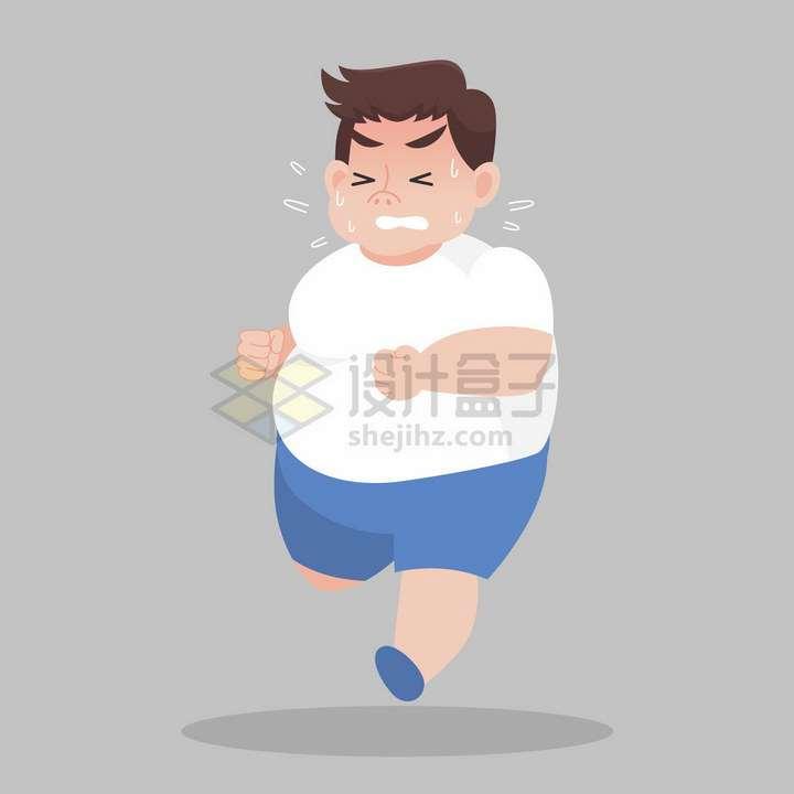 正在奔跑大汗淋漓的小胖子减肥插画png图片免抠矢量素材