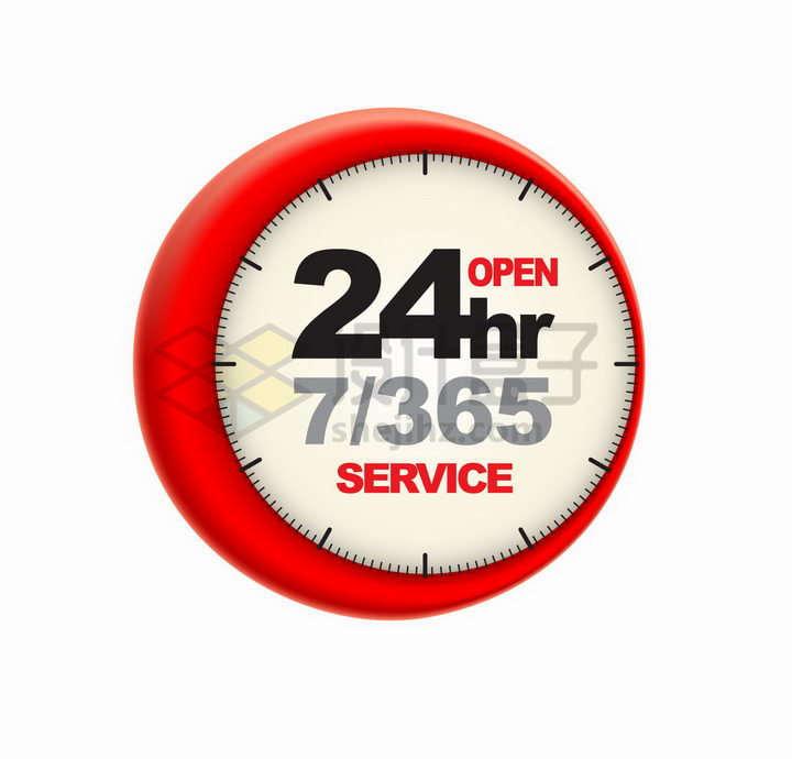 红色背景时钟24小时服务标志png图片免抠矢量素材