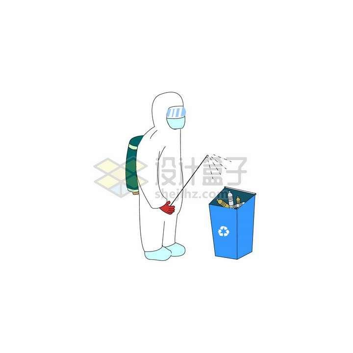 疫情爆发期间身穿防护服的防疫人员正在对垃圾箱进行消毒处理png图片免抠矢量素材