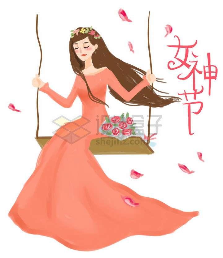 彩绘风格正在荡秋千的美女女神节png图片免抠素材