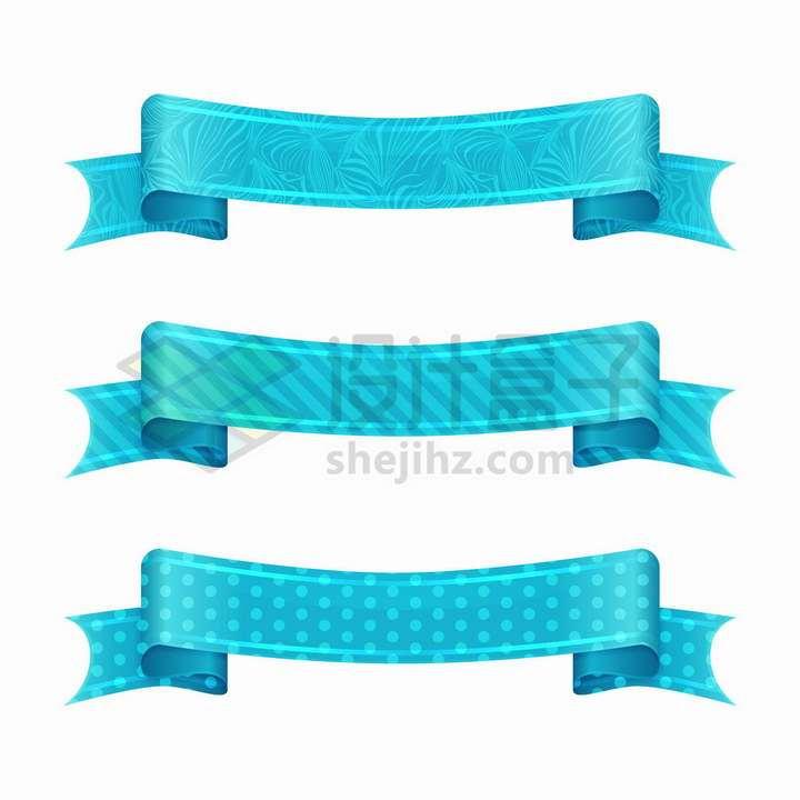 3款蓝色花纹的折叠标签PPT信息图表png图片免抠矢量素材