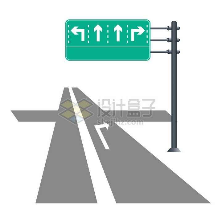 高速公路和道路方向指示牌png图片免抠矢量素材