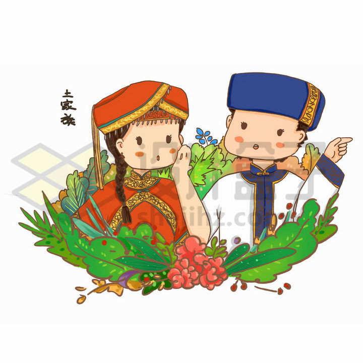 卡通土家族少女少年传统服饰少数民族png图片免抠素材