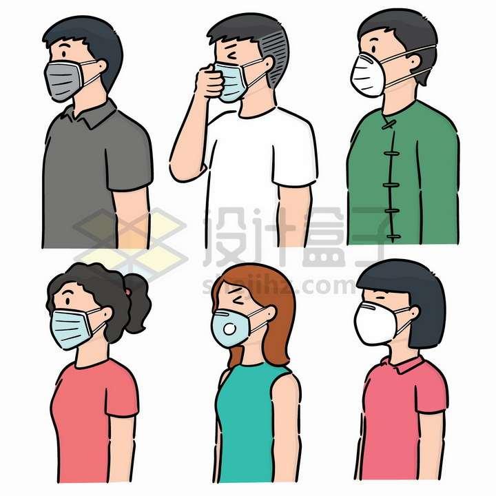 6款佩戴口罩的卡通男女png图片免抠矢量素材