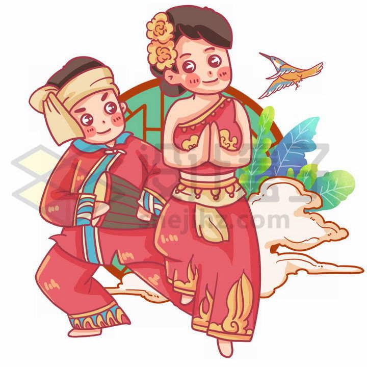 卡通傣族少女少年传统服饰少数民族png图片免抠素材