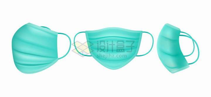 绿色一次性医用口罩纱布口罩的侧面正面三视图png图片免抠矢量素材