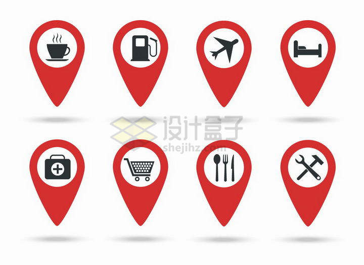 8款带有功能图标的红色定位标志图标png图片免抠矢量素材