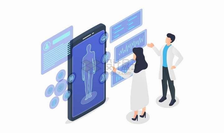 两个医生在手机上分析病情网上看病扁平插画png图片免抠矢量素材