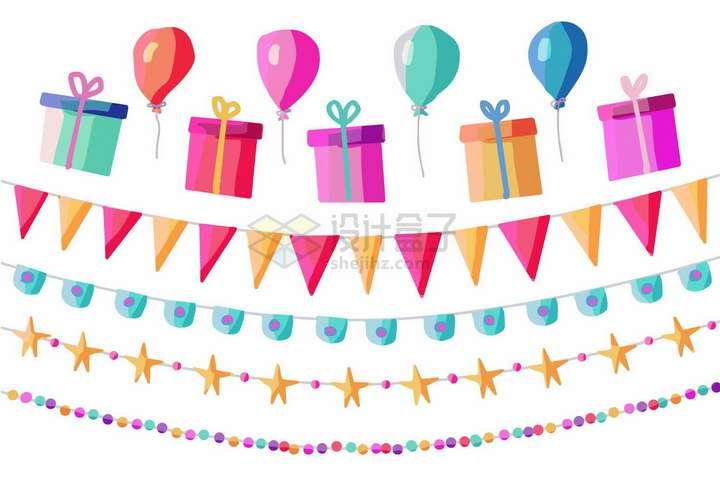 卡通气球生日礼物小彩旗等生日宴会装饰png图片免抠矢量素材