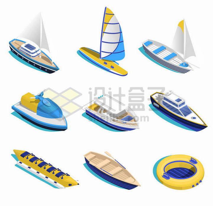 9款2.5D风格帆船快艇赛艇小木船等png图片免抠矢量素材