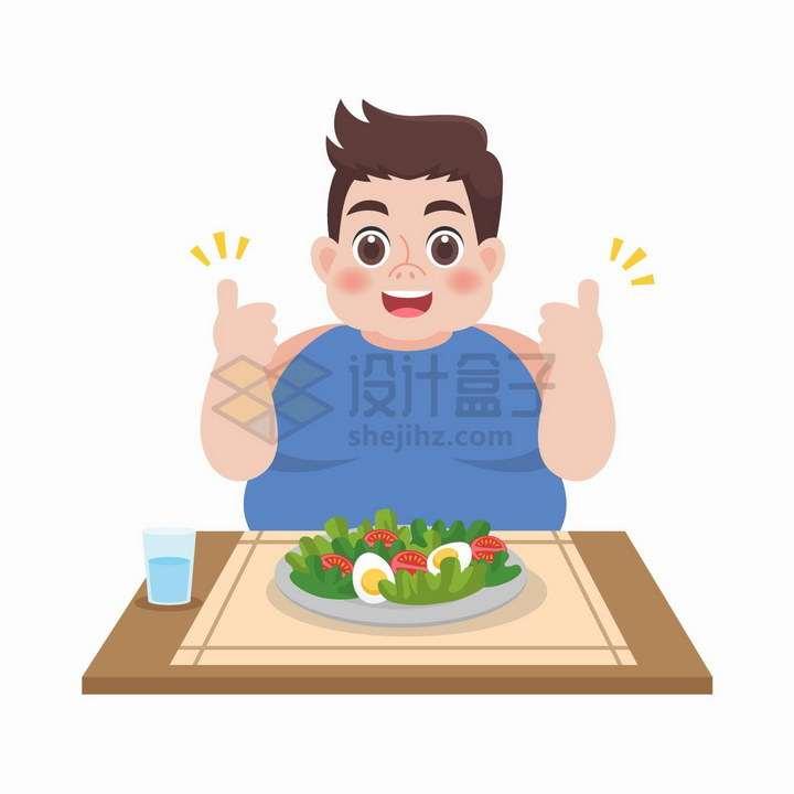 正在吃减肥餐的小胖子减肥插画png图片免抠矢量素材