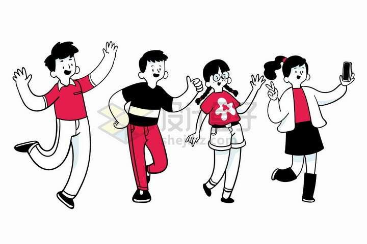 高兴得手舞足蹈的4个年轻人手绘插画png图片免抠矢量素材