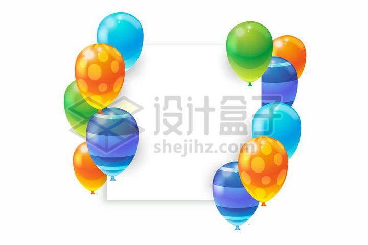 彩色斑点条纹气球装饰的白色方框文本框标题框png图片免抠矢量素材