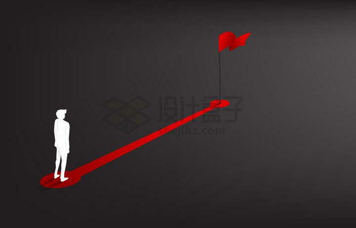 白色商务人士看着远方目的地的红旗象征了达成目的只有一条路可走png图片免抠矢量素材