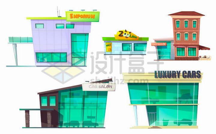 4款卡通风格现代玻璃建筑汽车展厅png图片免抠矢量素材
