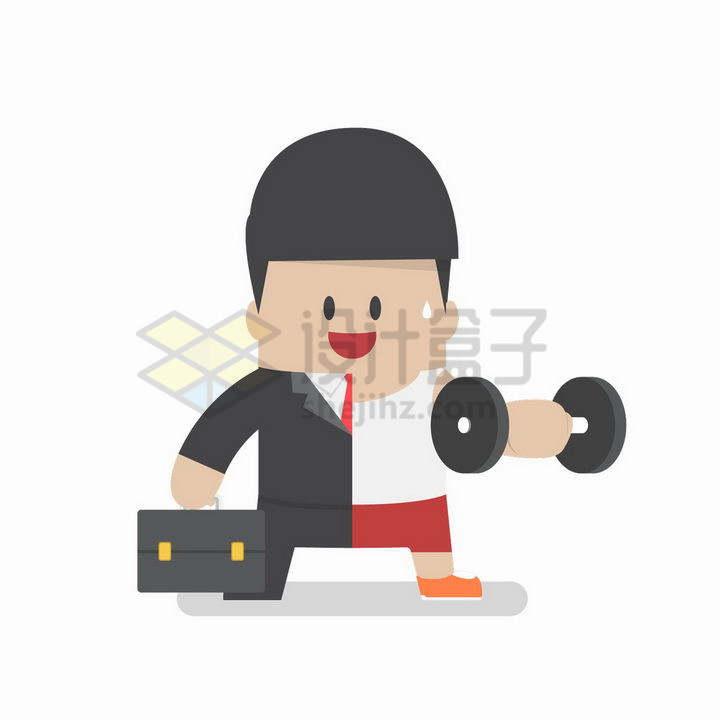 卡通商务人士一手拎包一手拿着哑铃锻炼身体png图片免抠矢量素材