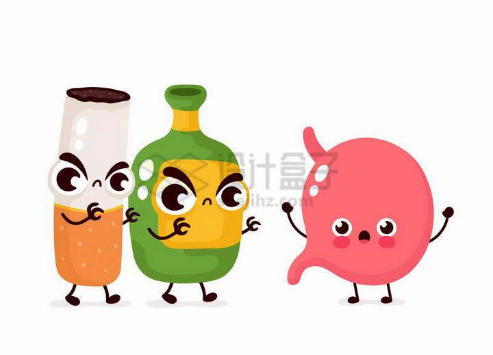 卡通香烟和酒想要跟胃部手牵手象征了喝酒抽烟对身体的伤害png图片免抠矢量素材
