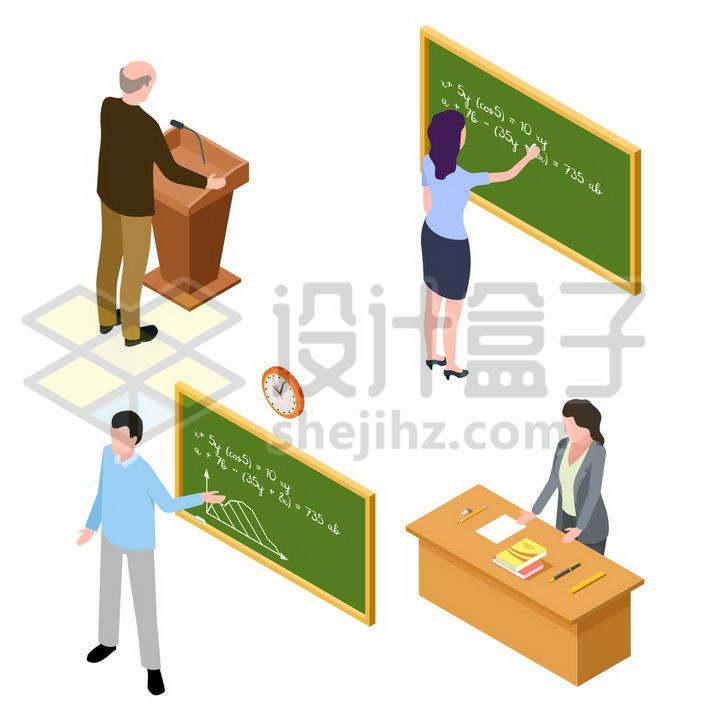 2.5D风格正在黑板上板书和在讲台上讲课的老师png图片免抠矢量素材