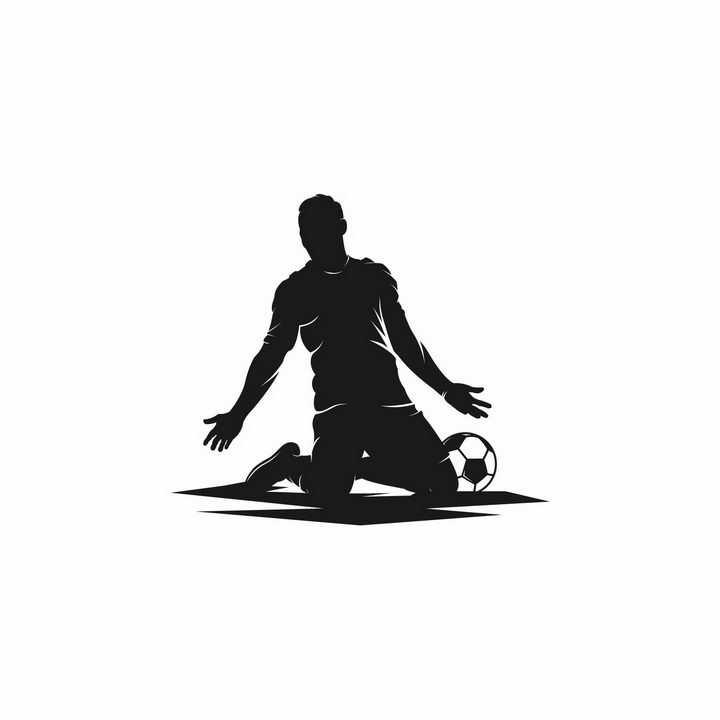 进球以后跪在地上的足球运动员剪影png图片免抠矢量素材