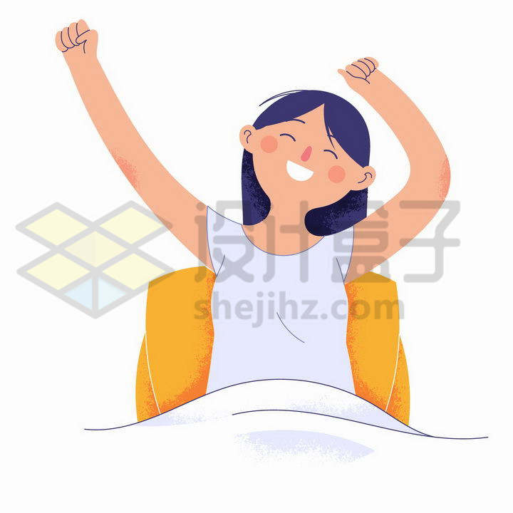 扁平插画风格睡醒了正在伸懒腰的女孩png图片免抠矢量素材