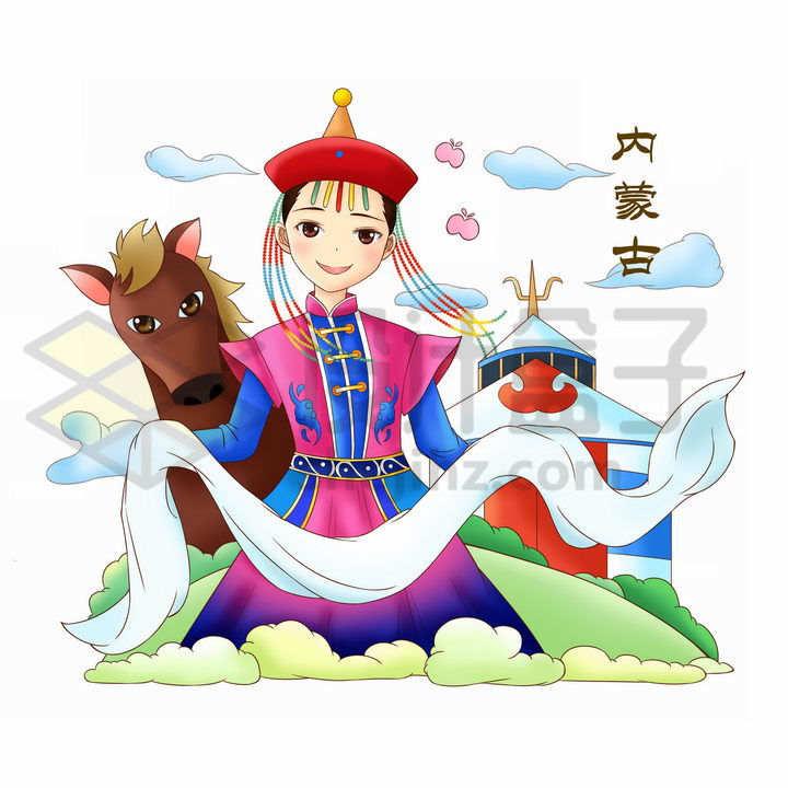 献哈达的卡通蒙古族少女传统服饰少数民族png图片免抠素材