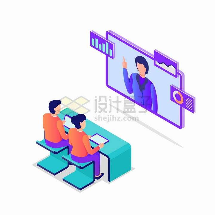 2.5D风格商务人士在大屏幕前展开网络视频会议png图片免抠矢量素材