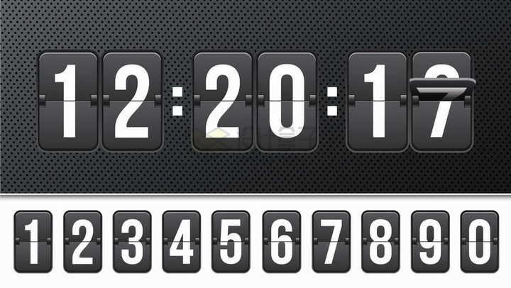 经典时钟翻转数字倒计时png图片免抠矢量素材