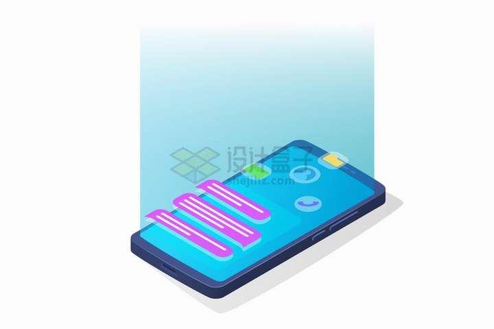 2.5D风格发光的智能手机和聊天界面png图片免抠矢量素材