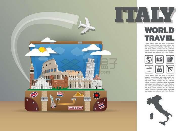 复古旅行箱中的意大利旅游景点插画png图片免抠矢量素材
