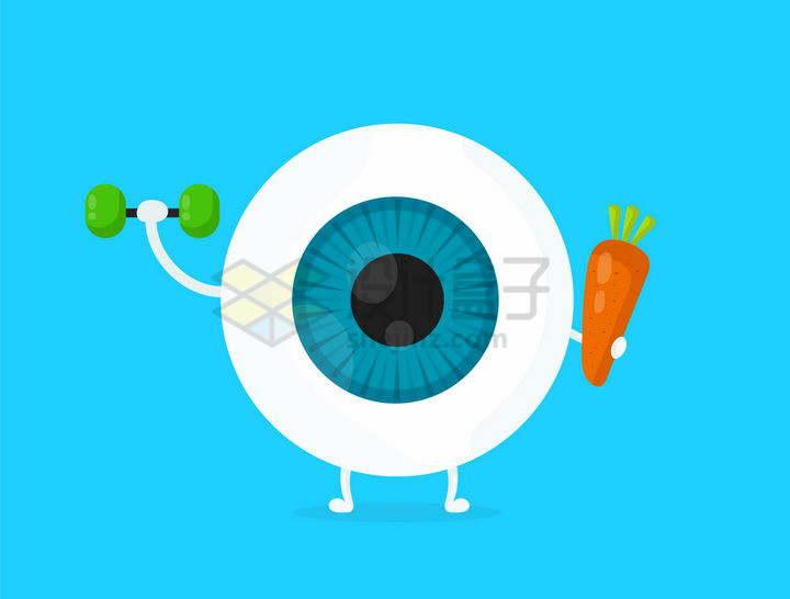 卡通眼睛拿着胡萝卜表示多吃胡萝卜对眼睛有好处png图片免抠矢量素材