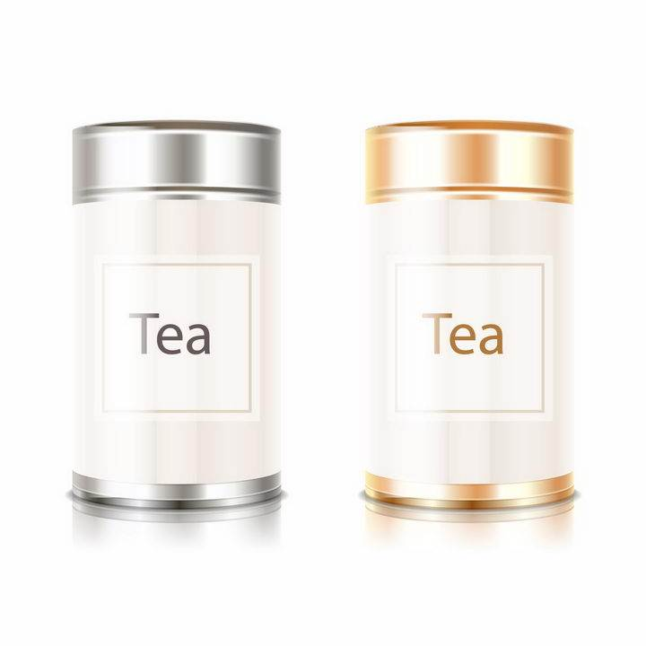 两款银色和铜色的茶叶罐子png图片免抠素材