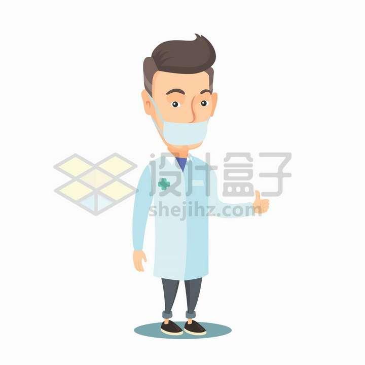 佩戴口罩的卡通医生竖起大拇指png图片免抠矢量素材