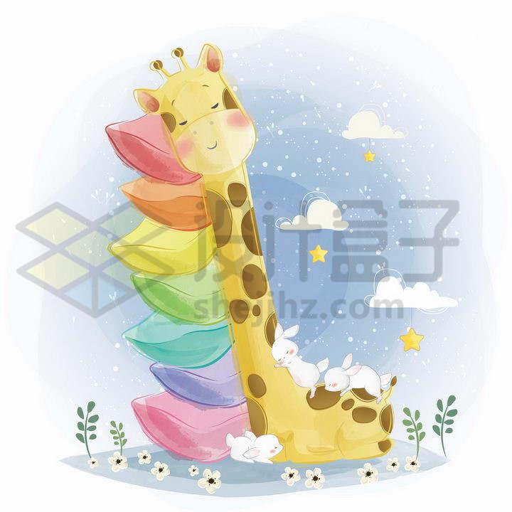 垫着很多枕头睡觉的卡通长颈鹿png图片免抠矢量素材