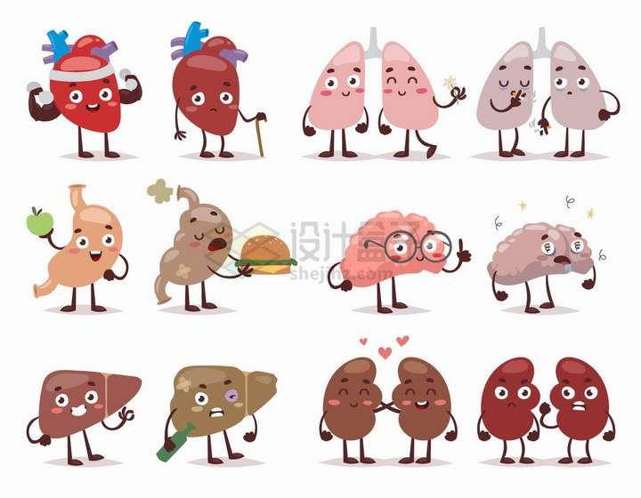健康和生病的卡通心脏肺部胃部大脑肝脏肾脏等人体器官对比图png图片免抠矢量素材