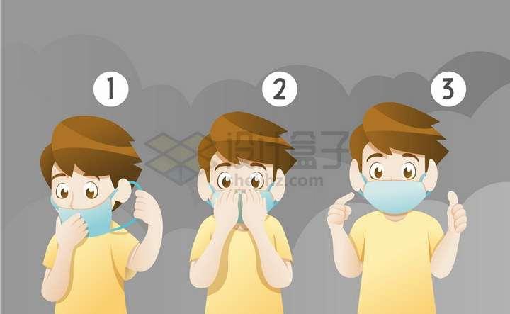 卡通男孩展示口罩的正确戴法png图片免抠矢量素材
