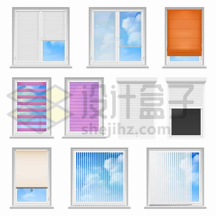 10款装有各式百叶窗帘的窗户png图片免抠矢量素材