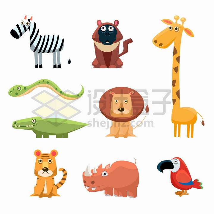 卡通斑马狒狒长颈鹿鳄鱼蟒蛇狮子老虎犀牛鹦鹉等野生动物png图片免抠矢量素材