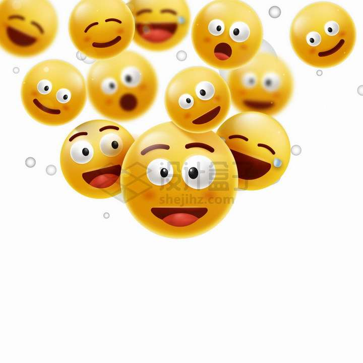 可爱愚人节黄色表情包笑脸头像png图片免抠矢量素材