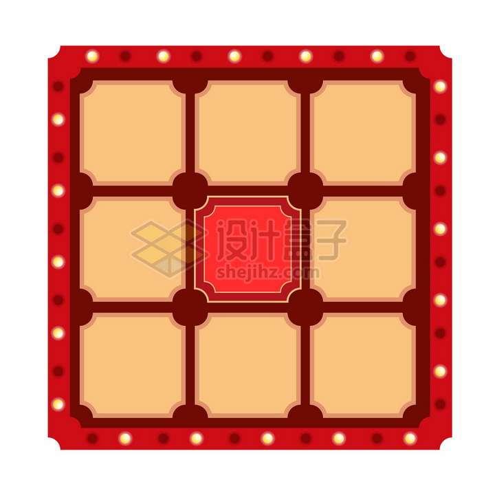 红色九宫格翻拍抽奖界面png图片免抠矢量素材