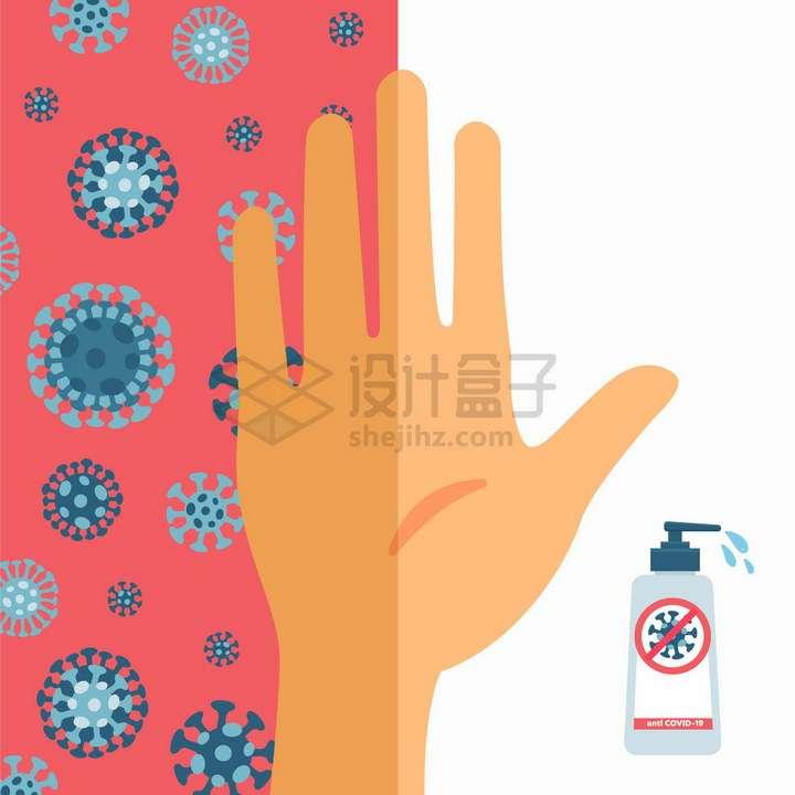 用洗手液洗手后和未洗手新型冠状病毒对比png图片免抠矢量素材