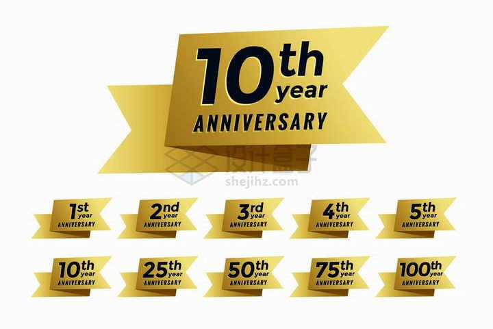 金色折叠标签背景周年庆数字png图片免抠矢量素材