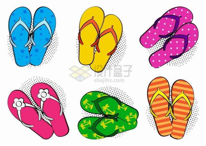 6款彩色拖鞋沙滩鞋插画png图片免抠矢量素材
