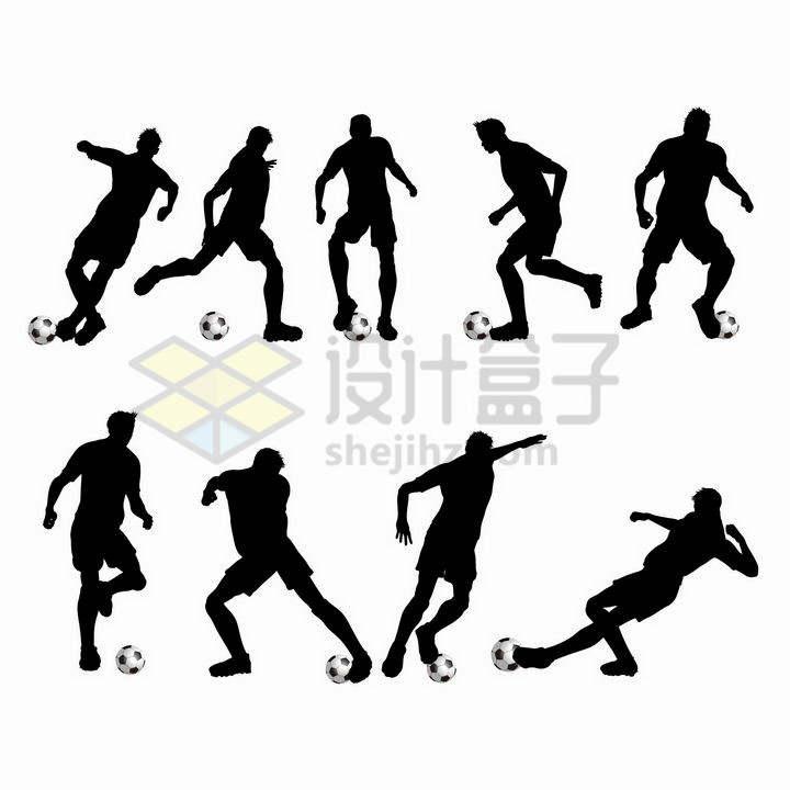 9款正在踢足球的运动员球员剪影png图片免抠矢量素材