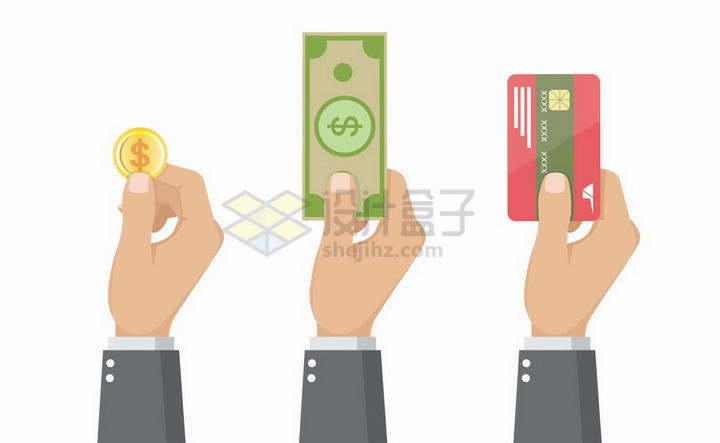 三只手分别拿着金币美元钞票和银行卡信用卡象征了随便花png图片免抠矢量素材