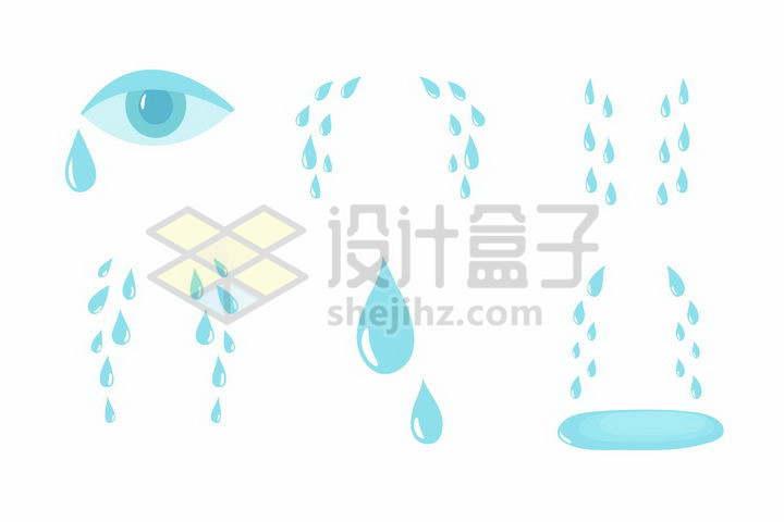 各种蓝色的液滴水滴眼泪等png图片免抠矢量素材