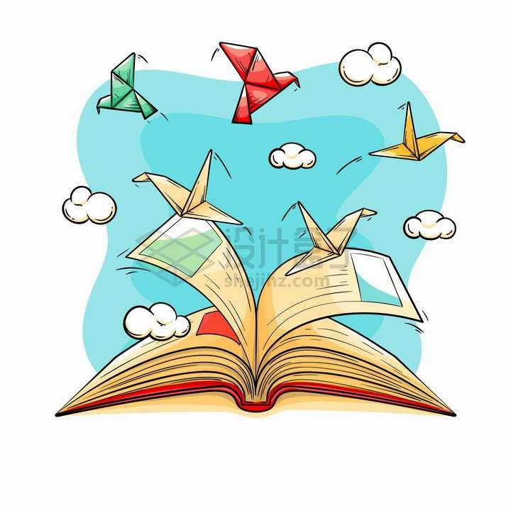 打开书本上的千纸鹤世界读书日彩绘插画png图片免抠矢量素材