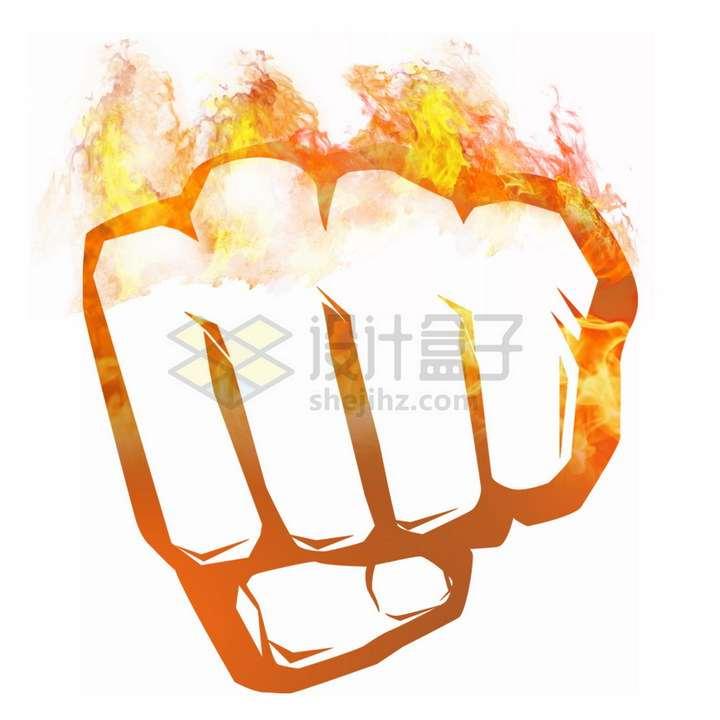 燃烧的拳头png图片免抠素材