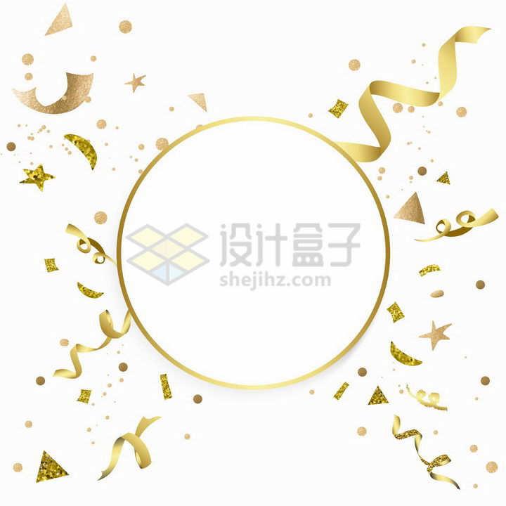 金色圆形文本框标题框和装饰的丝带等png图片免抠矢量素材
