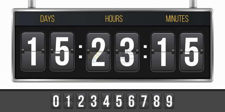黑色倒计时时钟翻转数字png图片免抠矢量素材